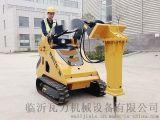 迷你挖掘机/履带滑移装载机 ML525T