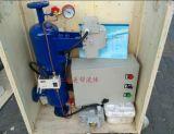 自动反冲洗装置,ZGP-IZ反冲洗过滤器