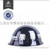 勤务盔 RH-22B, 德式勤务头盔, 勤务头盔