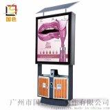 厂家直销 新款广告灯箱 垃圾桶灯箱 太阳能广告灯箱 可定制