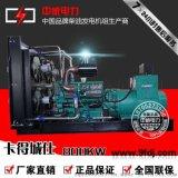 中威电力直销KD28H880卡得城仕12V138系列800KW发电机组800KW柴油发电机组