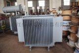 红伟电力厂家直销油浸式S9/160KVA电力变压器