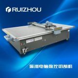 自动数控切割机-瑞洲科技13650998854