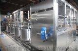 广东新九洲纯净水设备,矿泉水设备,瓶装水灌装机设备