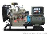 发电机组 30KW发电机组