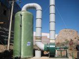 慧阳锅炉烟气脱硫除尘器