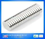 隐形磁铁 PVC隐形磁铁