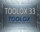 瑞士特劳钢TOOLOX33圆棒,TOOLOX33进口模具钢,TOOLOX33材料材质证明