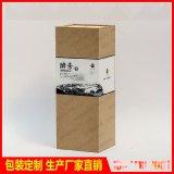 牛皮纸包装礼盒 酵素保健饮料产品外包装盒 北京包装厂家订制礼盒