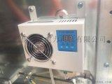安徽伊法拉直销环网柜除湿器  电力开关柜除湿器