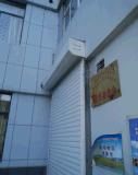 哈尔滨保温卷帘门