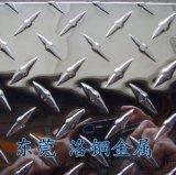 1 1.5 2.0 3.0mm指针型铝板 高精镜面铝板 装饰专用 尺寸任切