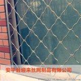 美格网,防盗美格网,镀锌护栏网