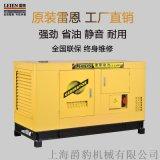 100KW静音柴油发电机