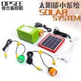 太阳能小系统 太阳能家用小系统 太阳能供电小系统 照明小系统