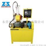 强力加压式小型密炼机金牌供应商密闭式橡胶捏炼机专业订做厂家直销