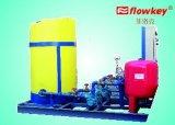 苏州厂家直销专业专注定压乙二醇补液机组