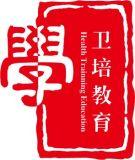 湖南卫培教育发展有限公司
