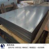 佛山冷轧钢板 深冲冷轧板 SPCC 电镀锌钢板 0.5*1250*2500 规格齐全 厂家直销