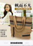定做批發新款簡約帆布包定制生產女包百搭單肩包手提包學生託特包女士包