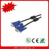 1米VGA显示器线