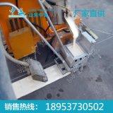 热熔喷涂划线机LL655P 厂家直销热熔喷涂划线机