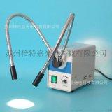 ULP-150L-S型单孔卤素冷光源 光纤检查灯 显微镜光源150W