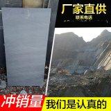 江西厂家直供天然青石板 石材板岩价格规格