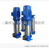 GDL型立式多级管道泵,多级离心泵,高扬程管道泵,立式多级离心泵25-2-12*3