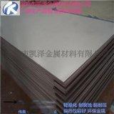 供应钛合金板 TC4钛板
