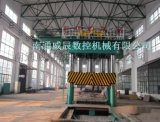 【重生产,保质量】设计生产各种型号标准,非标四柱液压机,国标液压机YWC27-630