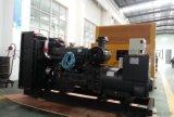 【广信机电】上柴股份150KW柴油发电机组