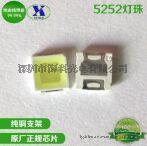 5252燈珠 貼片led發光二極管 冰箱專用0.2w齊納管 廠家批發