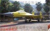 彬盛厂家直销军事模型飞机模型