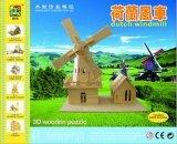 DIY益智拼图玩具-荷兰风车(TW-B004)