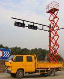 六安车载式升降平台生产商-济南天越机械