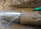 地下管网漏点探测服务