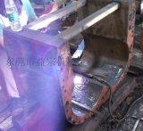 有色金属粉末10升密炼机漏粉维修