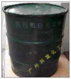 广州华南地区凡士林药用油膏防裂剂厂家