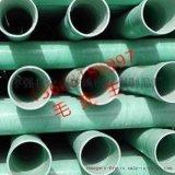 我厂生产优质优量玻璃钢管道,玻璃钢井管,玻璃钢顶管,玻璃钢压力管