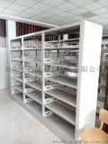 书架  不锈钢书架  科立办公家具  供应厂家
