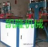 软膜天花焊接机