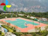 娄底篮球场地坪施工公司|小区学校篮球场地面专业制作