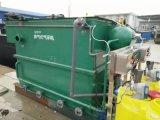 天津屠宰污水处理气浮机设备厂家价格