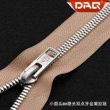 大器拉链DAQ品牌:超大号金属拉链,PVC防水拉链优质服务