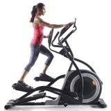 愛康家用橢圓機71515靜音磁控踏步減肥健身器材