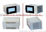 虹润网上商城推出增强型液晶多回路测量显示控制仪