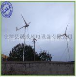 厂家直销小型风力发电机 2000W高效节能风力发电机