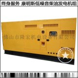 250KW重庆康明斯静音柴油发电机组,重庆康明斯发电机250KW