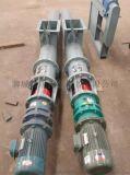 鑫玥环保供应锅炉辅机设备给煤机系列LGM型流化床锅炉专用螺旋给煤机